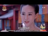 Императрица Китая серия 4.из 82 русские субтитры