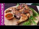 Цыплёнок Табака (таПака), Это Что-то ! | Chicken Tabaka Recipe, English Subtitles