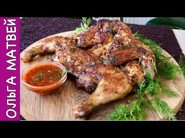 Цыплёнок Табака таПака Это Что то Chicken Tabaka Recipe English Subtitles