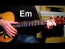 ДДТ - Ветер - Тональность Еm Как играть на гитаре песню