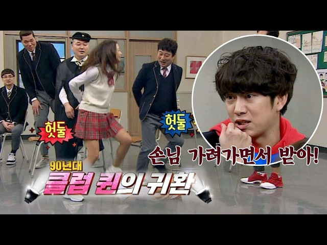 [170311] Knowing Brother Episode 66 Kim Hee Seon cut 12