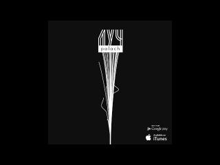 Palach - По вашим меркам (ft. LaZ (Та Сторона)