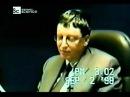 Билл Гейтс на допросе c Discovery Science