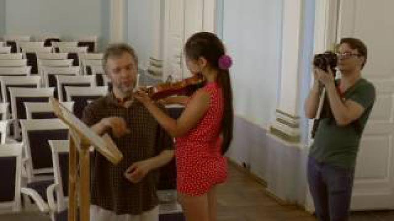 Мастер-класс А.Б. Тростянского (скрипка). Часть I.