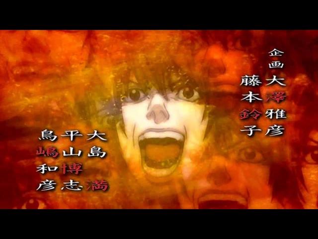 Ascendant Stranger - Take A Step Back (Клип на аниме Тетрадь Смерти Death Note AMV)