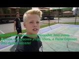 Перевод Carson Lueders Palm Springs   Vlog #2