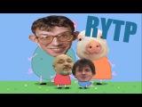 Свинка Пеппа RYTP 0_о 1 Виталя НЕ ХВОРАЙ!