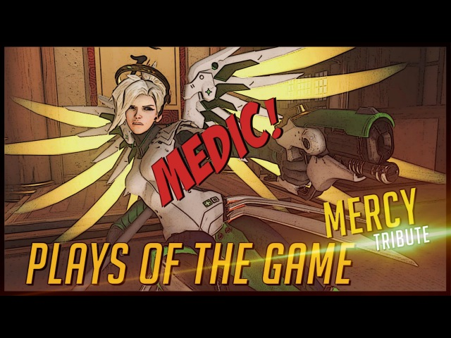 Overwatch | Mercy SPECIAL - Best Plays of the Game 10 | Overwatch Mercy PotG Montage