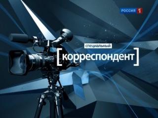 Специальный корреспондент. Искусство на вынос. Борис Соболев