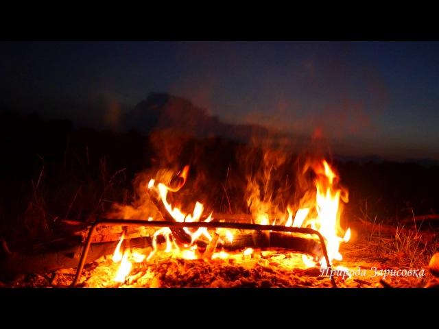 Огонь, Костер, река, ночь, звуки природы, на природе, релакс, медитация, пение птиц, дзен