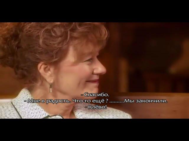 Как перейти от отчаяния к счастью | Эстер Хикс (Абрахам Хикс) | Esther Hicks interview | TsovkaMedia