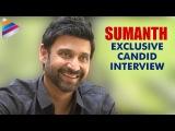 Mahesh Babu is My Best Friend says Sumanth | Naruda DONORuda Latest Telugu Movie Candid Interview