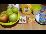 Необычный пирог с яблоками, нереально вкусный! - Видео Dailymotion
