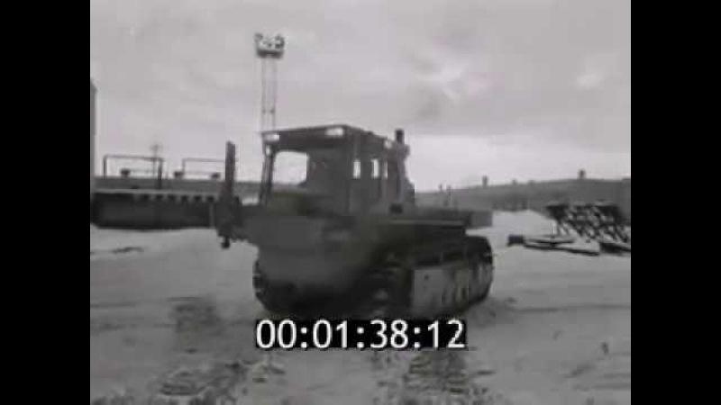 Рождение трактора. 1981год.