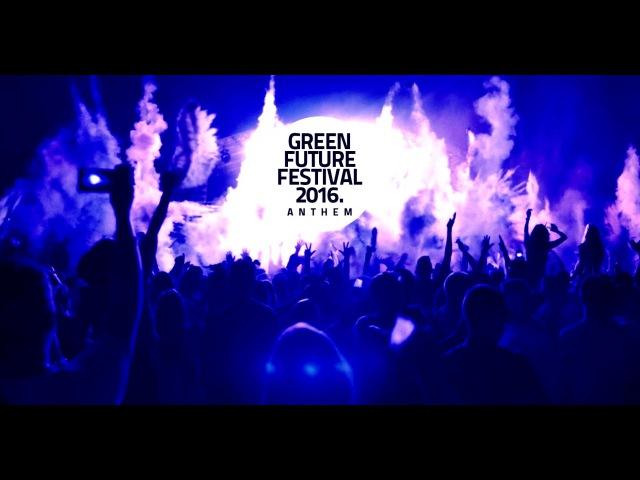 CLOUD 9 feat. LENNARD, GABRIEL B MC FEDORA — Love can't destroy