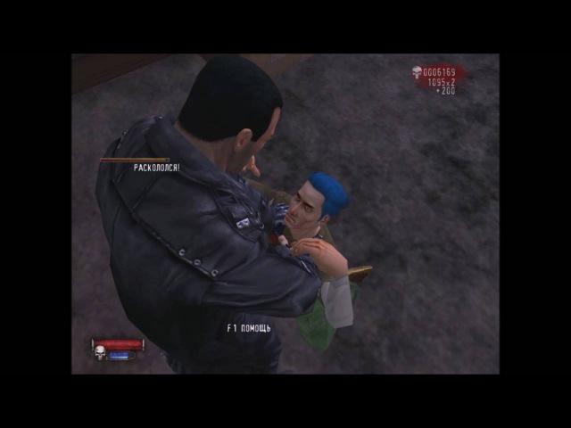 The Punisher 2005 Каратель Русская озвучка