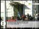 Протестувальники розтрощили офіс ПР