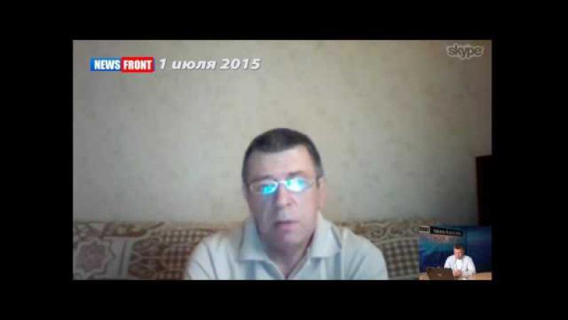 1 июля 2015. Виталий Скороходов. На Украине присутствуют все 14 признаков фашизм