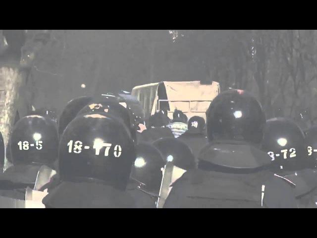 18 лютого 2014 р Вантажівка на розі Інститутської та Кріпосного провулку зібране