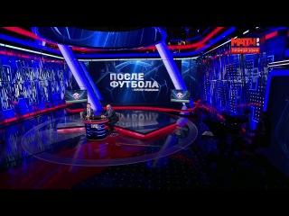 После футбола с Георгием Черданцевым от 21.05.2017 (Станислав Черчесов)
