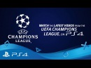 PlayStation F.C. UEFA Champions League App Whats New PS4