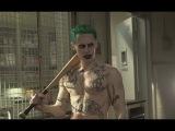 Harley Quinn &amp The Joker - High As Me ft. Wiz Khalifa, Snoop Dogg &amp Ray J (Music Video)