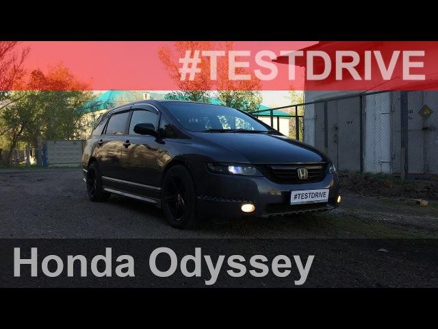 TESTDRIVE Honda Odyssey RB1 [2003]