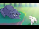 Lullaby for PrincessS.Коты Воители