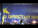Джигурда зажигает на Евромайдане в Киеве Джигурда майдан Киев