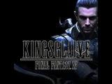 Королевское копьё: Последняя фантазия XV | трейлер №3 | Kingsglaive: Final Fantasy XV #3