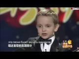 В него влюбился весь Китай.Русский парень на шоу талантов в Китае. Гордей Колесов.