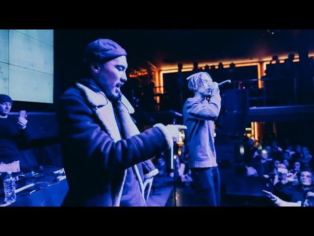 Yanchi lifestyle | Москва | Schokk концерт Голод | Скриптонит | T-Fest | JOLLO | REDO