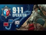 ЭКСТРЕННЫЙ ВЫЗОВ В 911!!! КРУТОЙ СИМУЛЯТОР ОПЕРАТОРА СЛУЖБЫ СПАСЕНИЯ - 911 Operator game