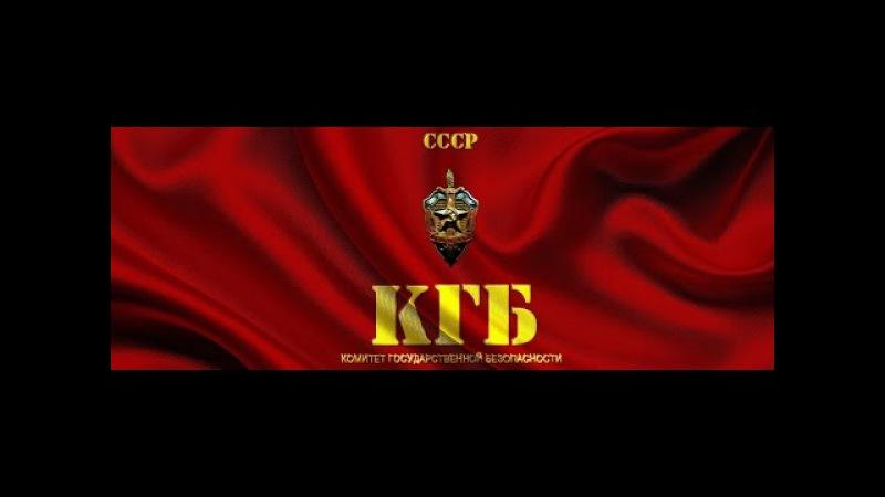 ОБРАЩЕНИЕ К СИЛОВЫМ СТРУКТУРАМ рф от КГБ Коми АССР