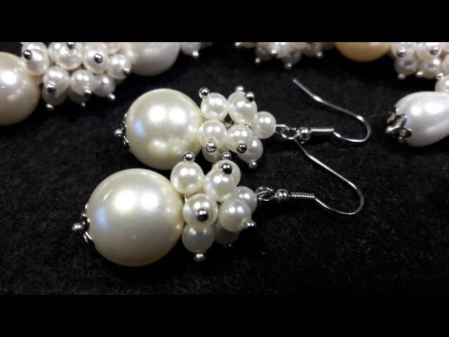Aros de Perlas...Clase 12