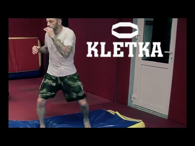 Упражнения для выносливости ног — тренировки по боксу от Андрея Басынина
