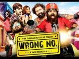 Wrong Number Urdu/Hindi Pakistani Movie