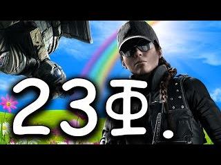 Rainbow Six Siege - ТОП КАПКАН МОНТАЖ!