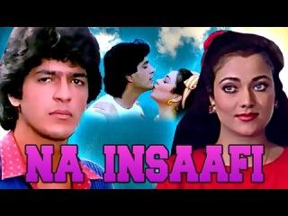 Na-Insaafi | ना-इन्साफ़ी | Full Hindi Movie | Chunky Pandey, Mandakini, Asrani, Amrish Puri | HD