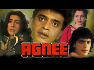 Agnee (1988) Full Hindi Movie | Mithun Chakraborty, Chunky Pandey, Amrita Singh, Mandakini