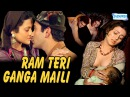 Ram Teri Ganga Maili - Rajiv Kapoor - Mandakini - Hindi Full Movie