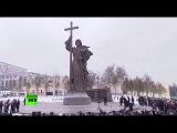 . В День народного единства президент России Владимир Путин участвует в церемонии открытия памятника князю Владимиру.