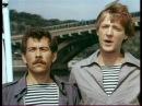 Без году неделя (1982) фильм