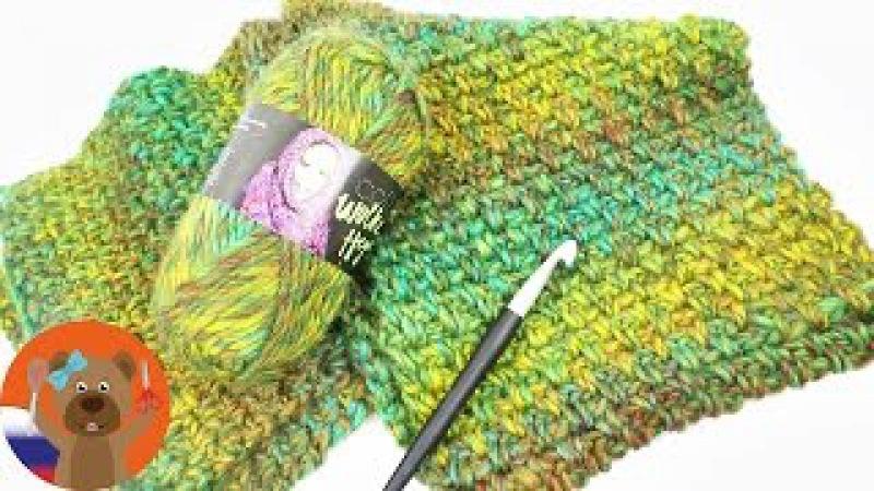 Плотный теплый зимний шарф с узором жемчужины Просто быстро и тепло Урок вяз