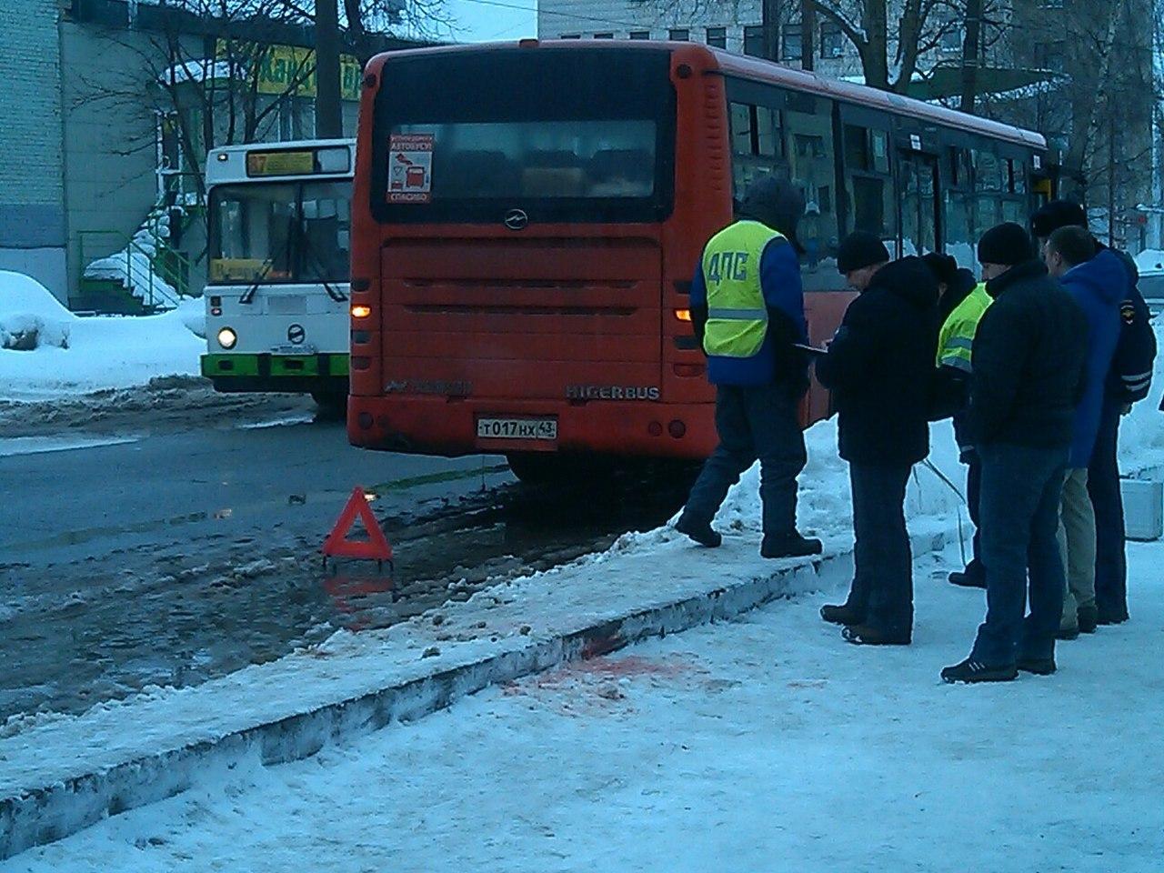 После ДТП савтобусом наулице Попова женщина скончалась вмашине «скорой»