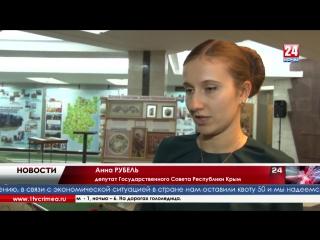 В Крыму успешно работает программа «Земский доктор»