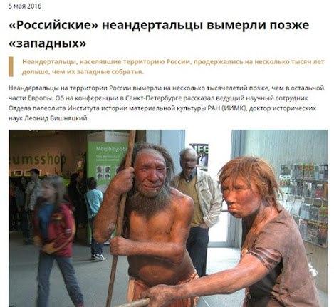 Кремль пытается дискредитировать работу подгрупп Трехсторонней контактной группы и развалить их, - Ирина Геращенко - Цензор.НЕТ 3009