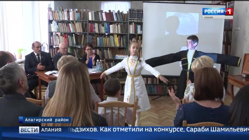 В Алагире прошел финал конкурса чтецов на осетинском языке, приуроченный к столетию Сараби Чехоева