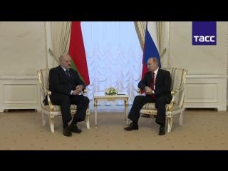 Заявление Владимира Путина и Александра Лукашенко в Санкт-Петербурге