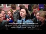 Суд приговорил блогера Соколовского к условному сроку за экстремизм